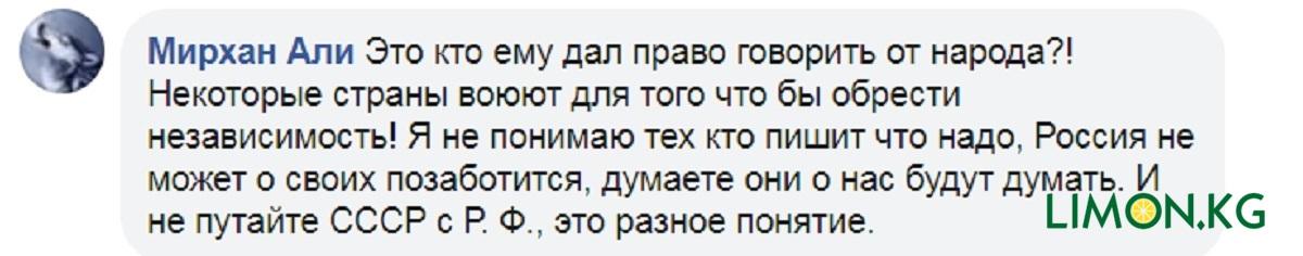 Жапаров 5