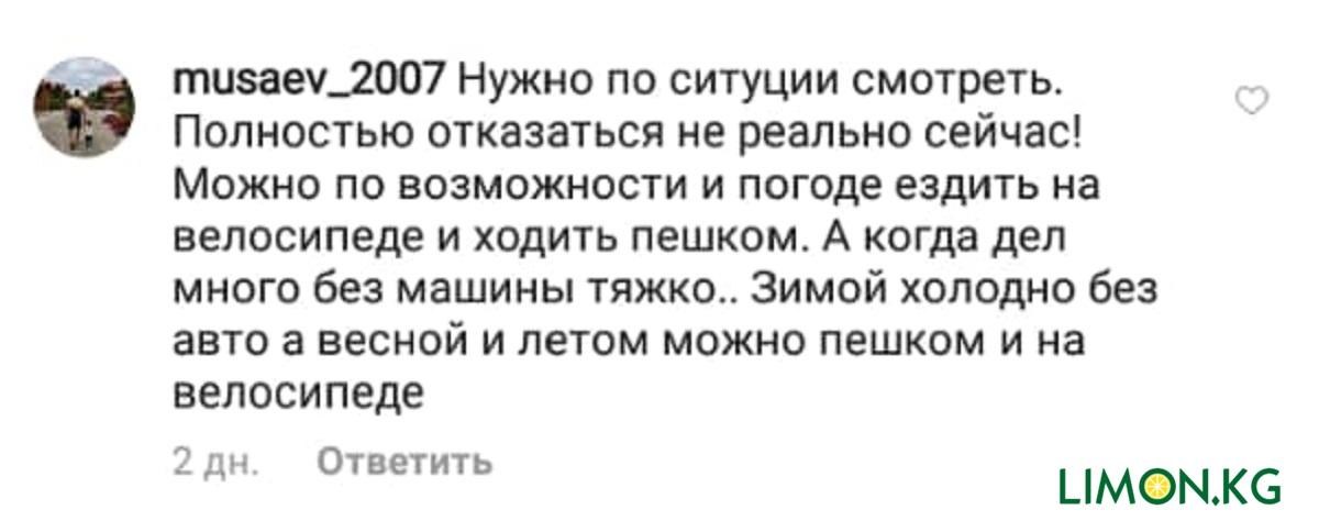 опрос6