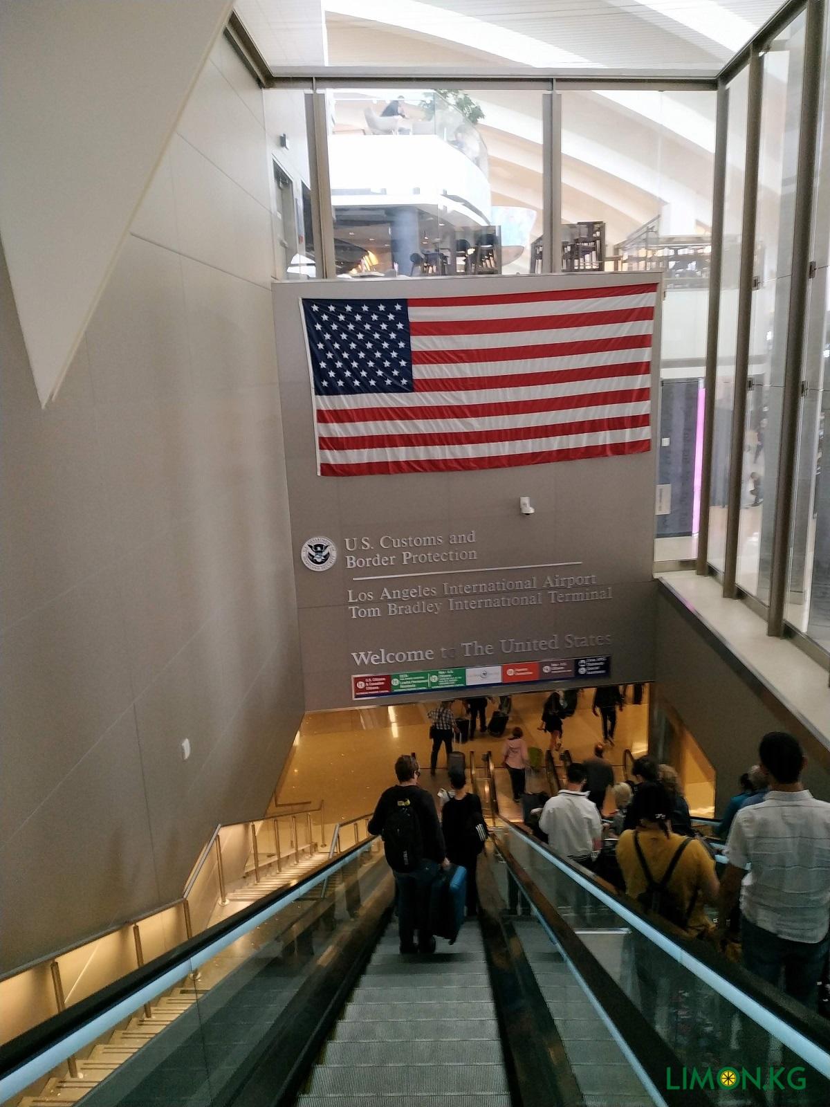 Ажара LAX_Airport