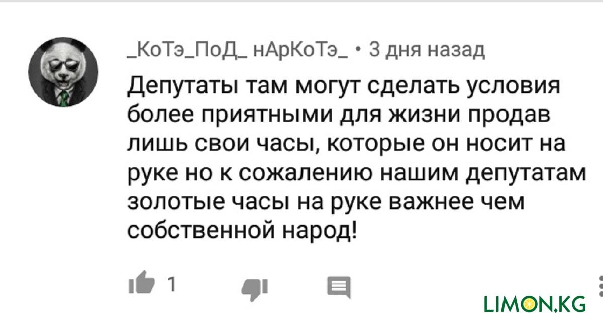 комме