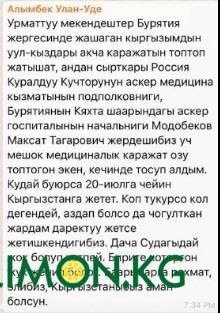 WhatsApp Image 2020-07-07 at 11.56.43 (2)
