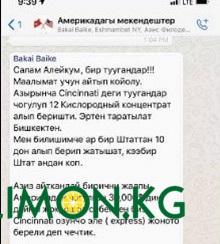 WhatsApp Image 2020-07-07 at 11.51.53 (1)