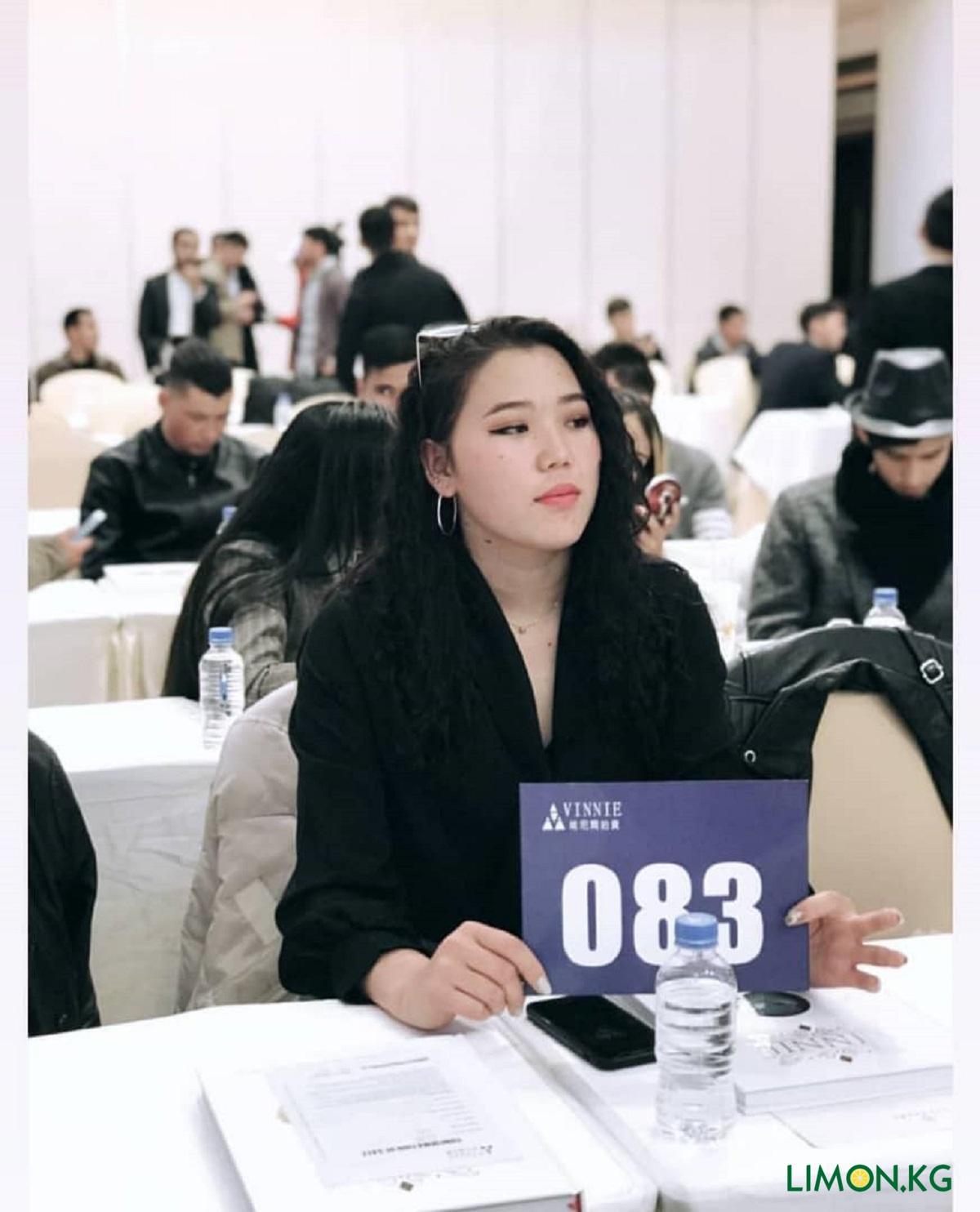 Жанара Китай