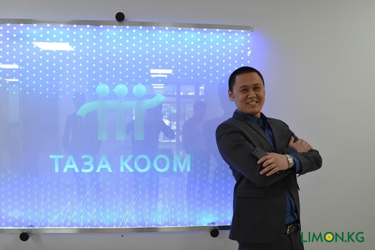 Тимур Осмоналиев