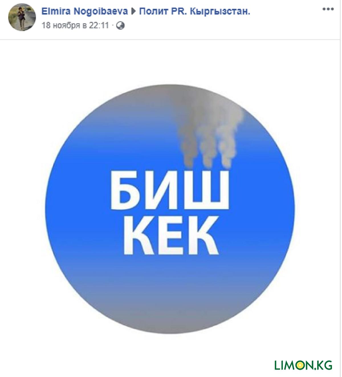 лого8