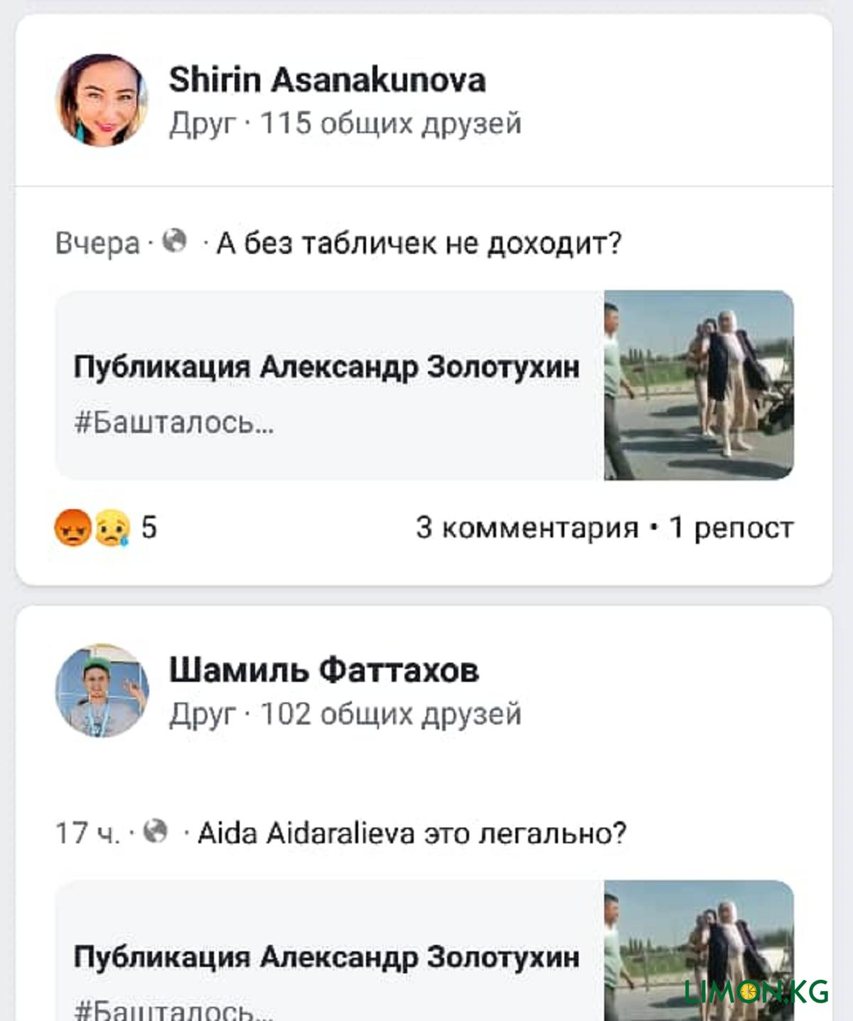 ПАРК ОТРЕД 5