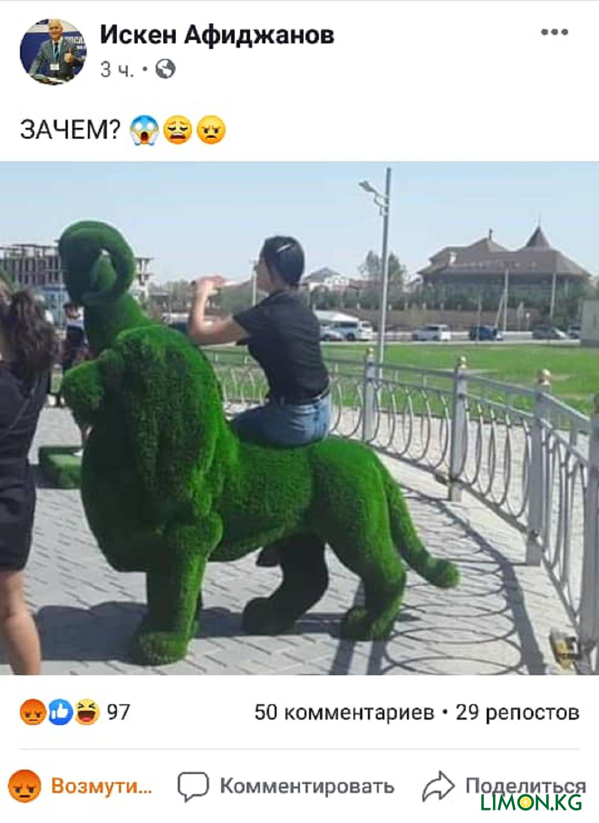 ПАРК ОТРЕД.