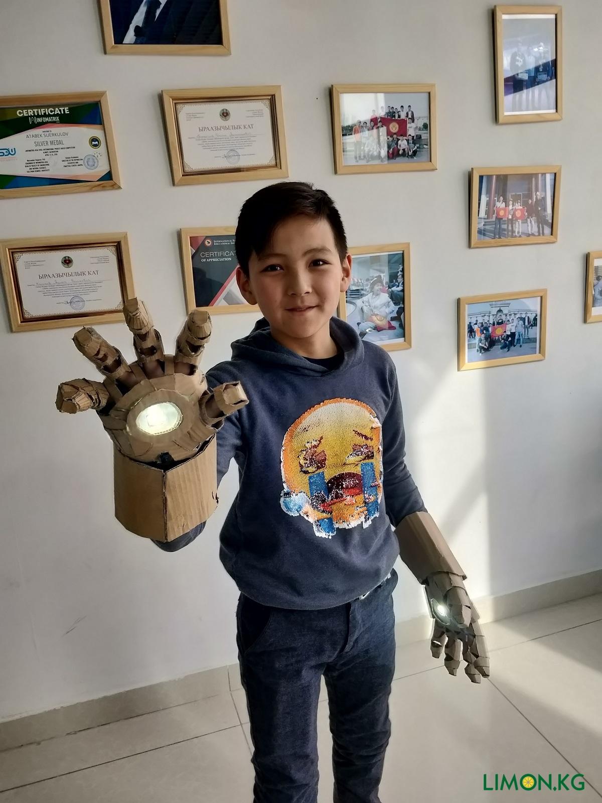 Робототехника13