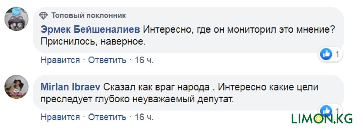 Жапаров 4
