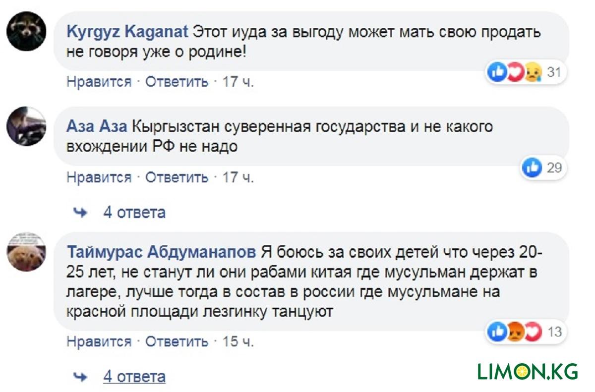 Жапаров 6