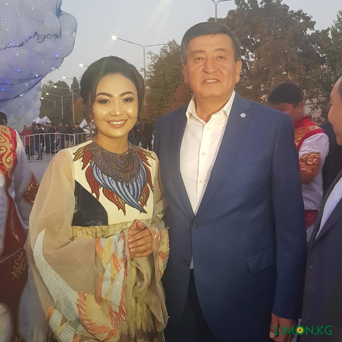 Самара Каримова