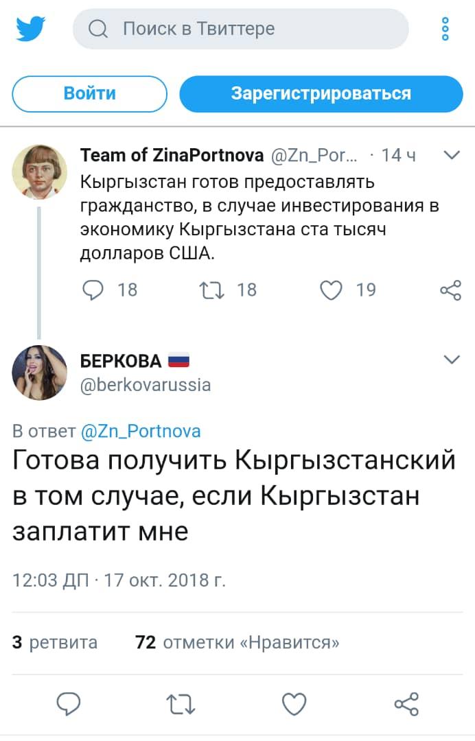 Беркова
