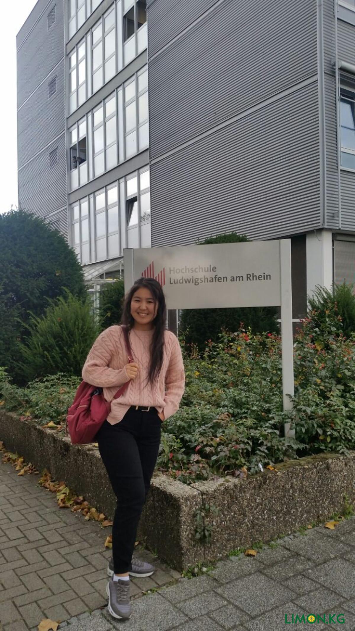 университет в германии