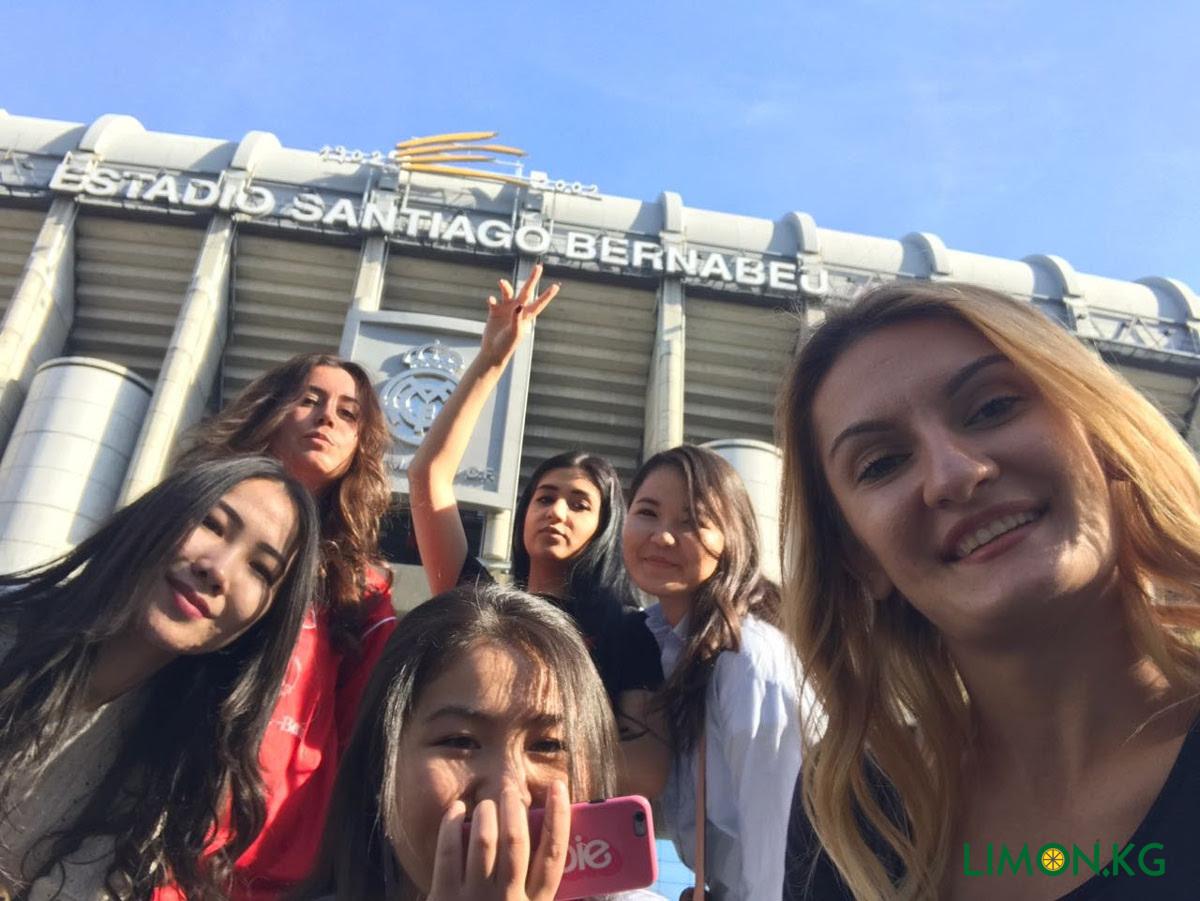 стадион Реал Мадрида