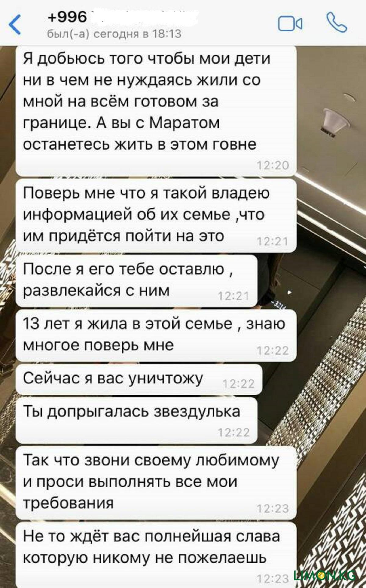 закрывают в Украине