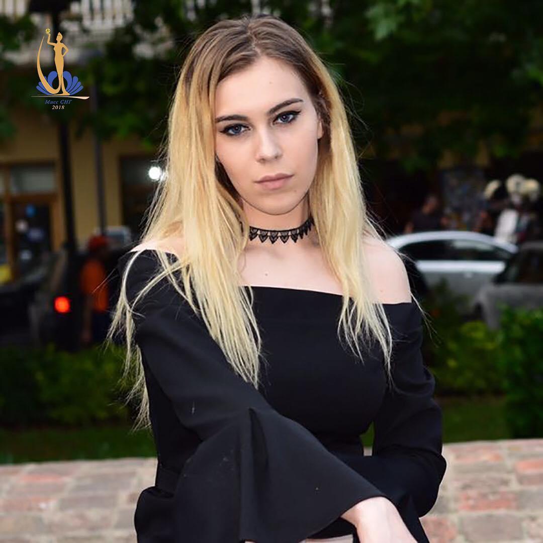 Качеишвили Анна