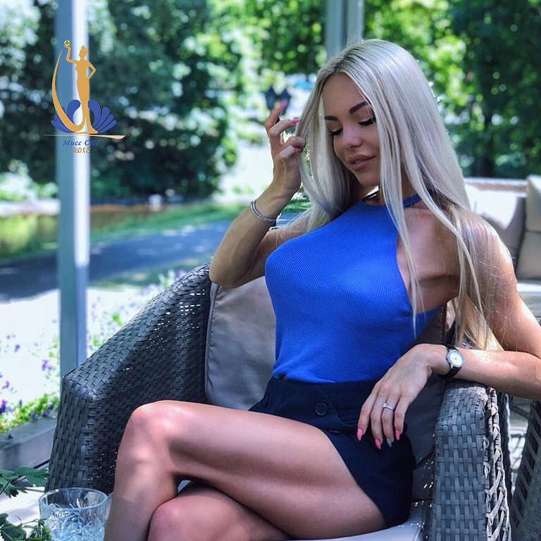 Лариса Мария Агафонова