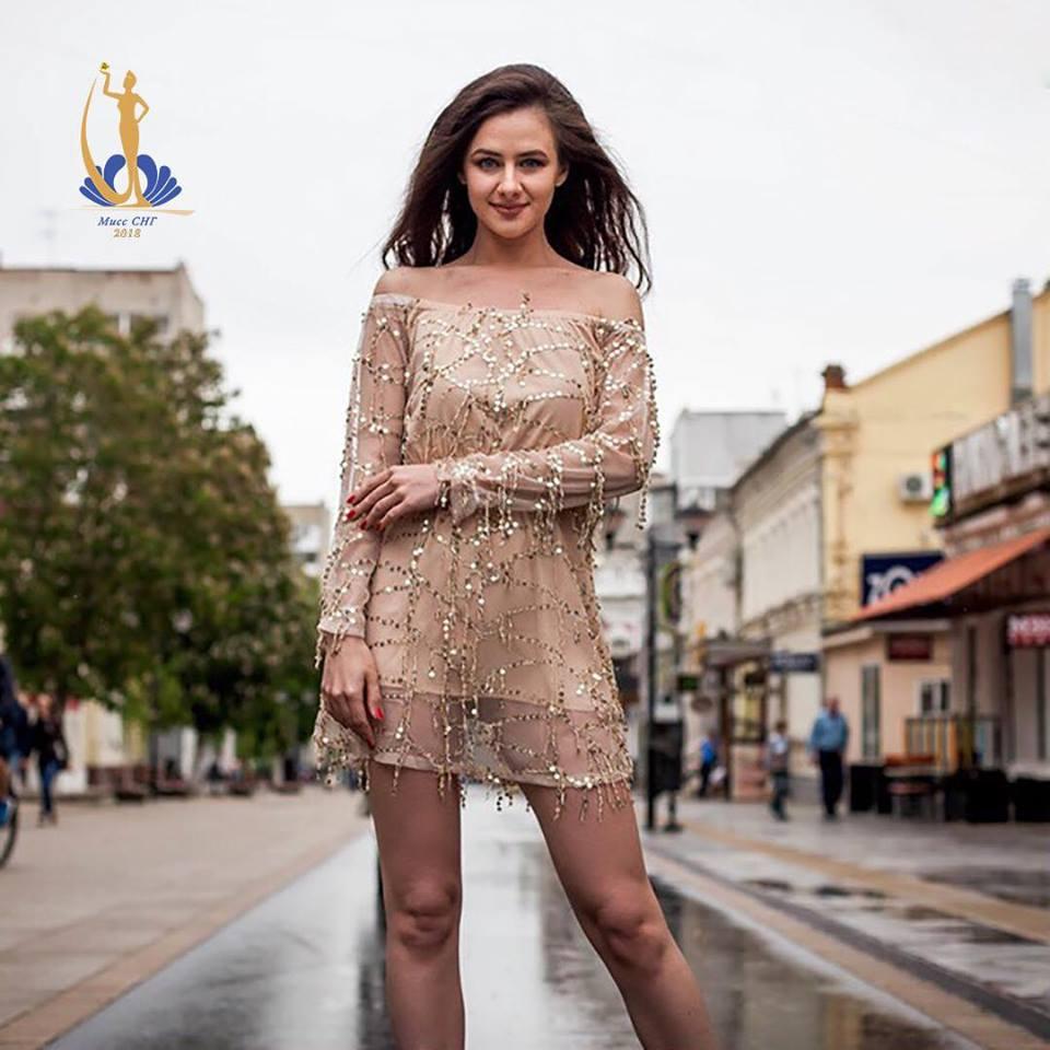 Виктория Волгина
