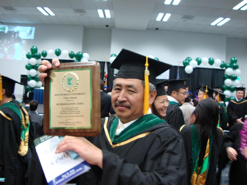 Gradiation 107