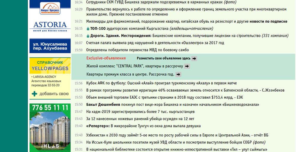Снимок экрана от 2019-02-20 17:02:19
