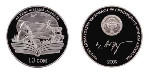 Монеты НБКР_Монтажная область 1 копия 2