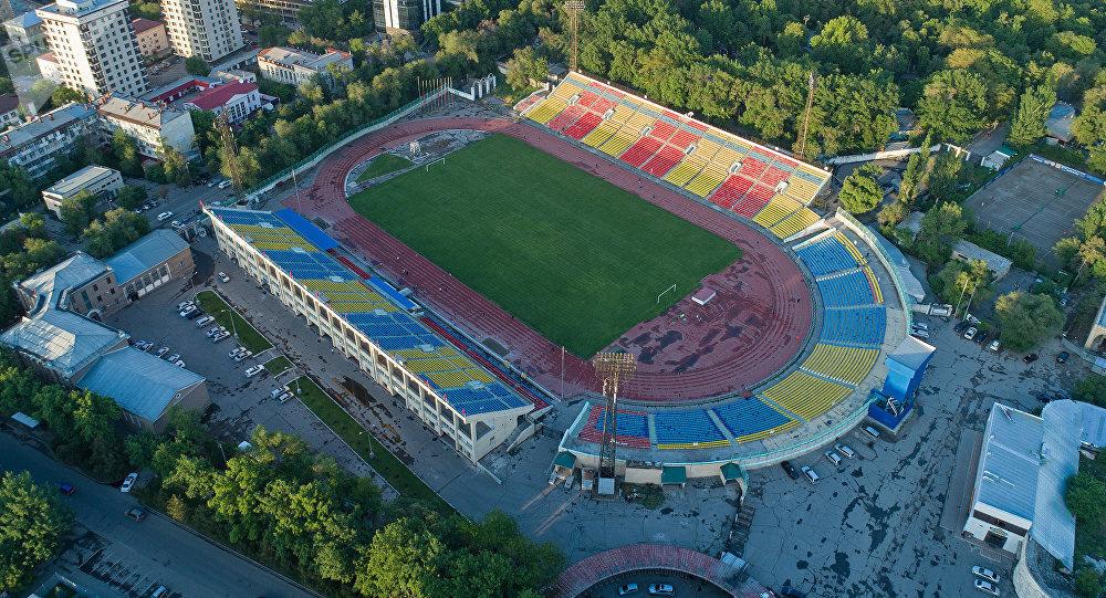 Стадион ГСА имени Долона Омурзакова