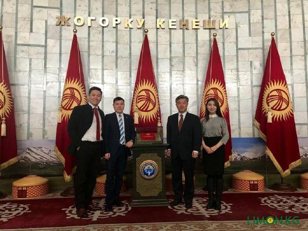 Алтынай Встреча представителей компании GTS с Администрацией Президента КР (февраль 2019)