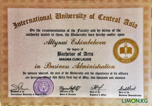 Алтынай Мой Диплом Американского образца с почетной степенью Магна кум лауде