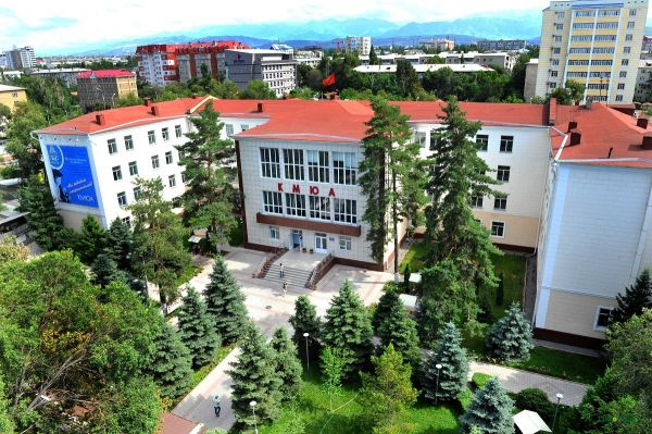 КГЮА_здания (1)