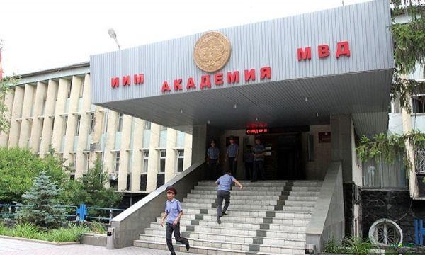 akademiya-mvd