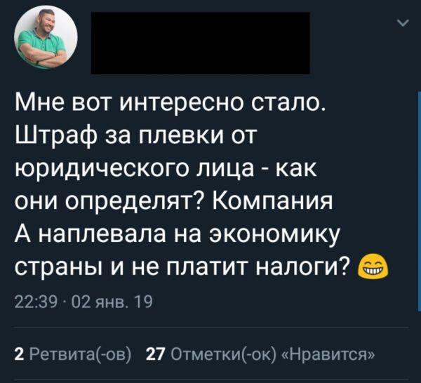 плевки-юмор5