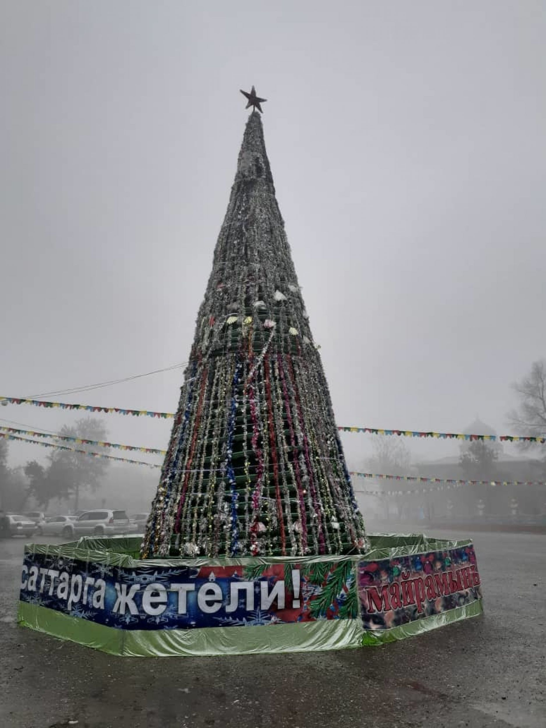 Новогодняя елка в Ноокенском районе