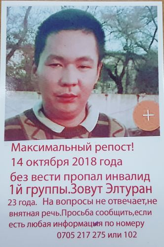 20181022_152921