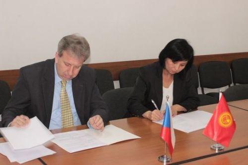 Кыргызстан и Чехия обсудили вопросы избежания двойного налогообложения и предотвращения уклонения от налогообложения