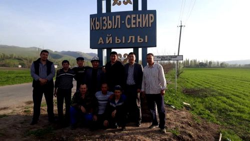 Кызыл-Сеңир айылы