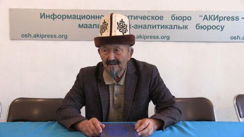 Базарбек Андарбеков