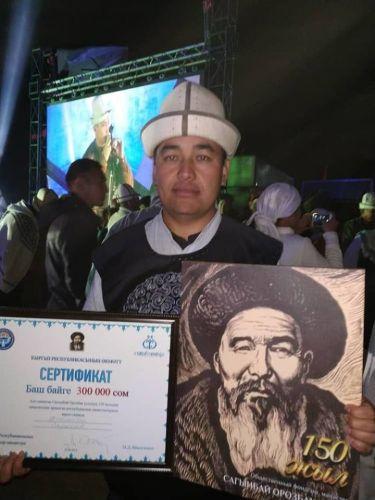 Дөөлөт Сыдыков