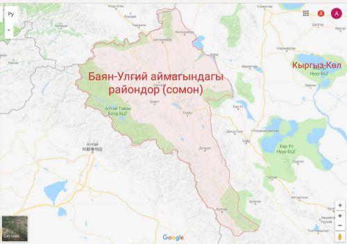 Баян-Өлгий - Кыргыз-Көл (карта)
