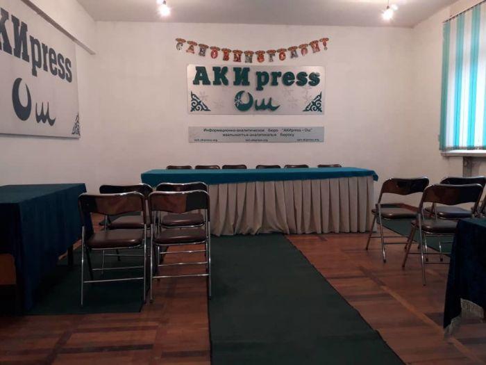 Пресс-центр города Ош 2