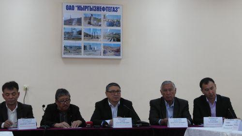 «Кыргызнефтегаз»
