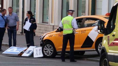 Москва шаарындагы жол кырсык (1)