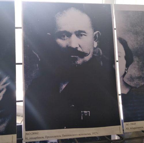 И.Айдарбеков, Председатель Пишпекского исполкома, 1927.г