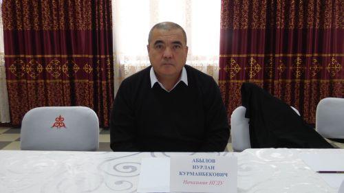 Нурлан Абылов