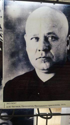 К.М.Чистяков, председатель Фрунзенского горисполкома, 1937.