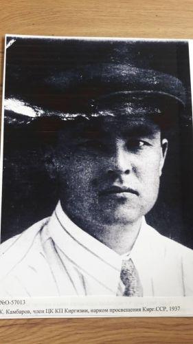К.Камбаров, член ЦК КП Киргизии, нарком провещения Кирг, ССР, 1937г.