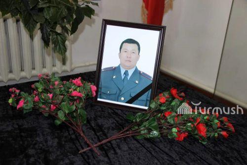 Подполковник Күнболот Касымалиев