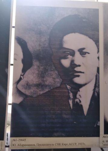 Ю.Абдрахманов, Преседатель СНК Кирг.АССР, 1937г.