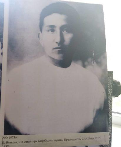 Б.Исакеев, 2-й секретарь Киробкома партии, Председатель СНК Кирг. ССР, 1937г.