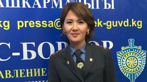 Мира Абдылдаева