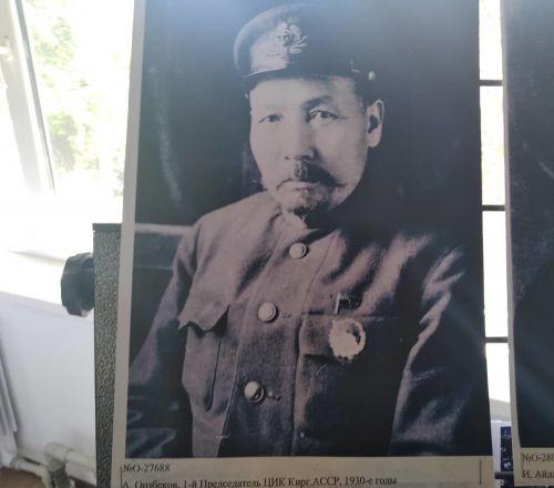 А.Орозбеков, 1-й Председатель ЦИК Кирг. АССР 1930-е годы.